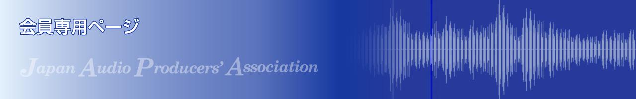作品登録に関する書類